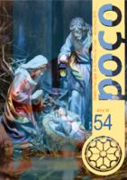 O Poço nº 54